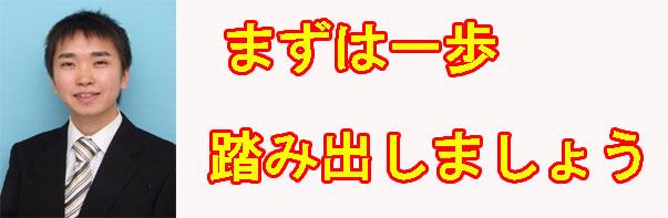 名称未設定-1_01.jpg